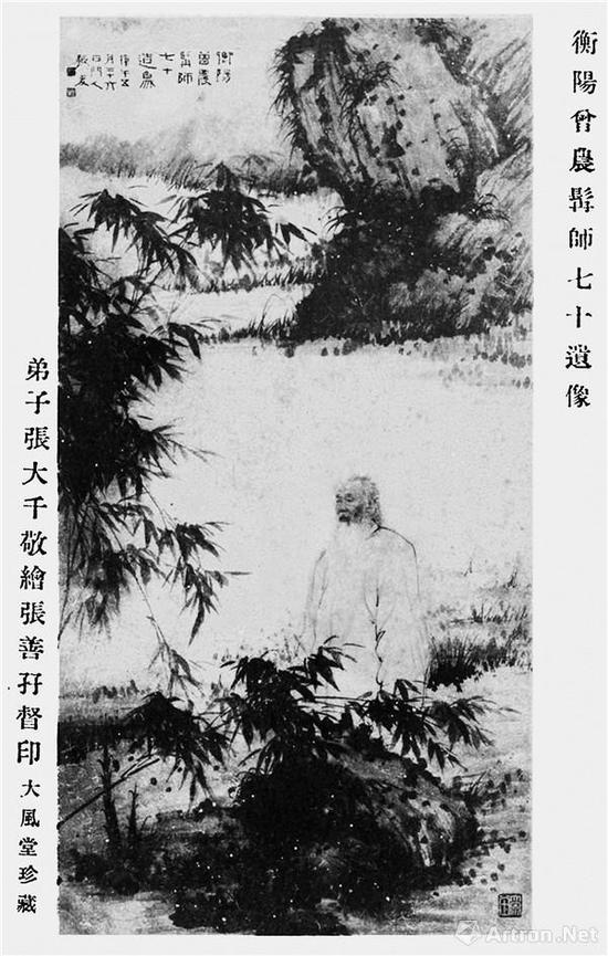 附图8。张大千1930年为恩师曾熙七十岁画像