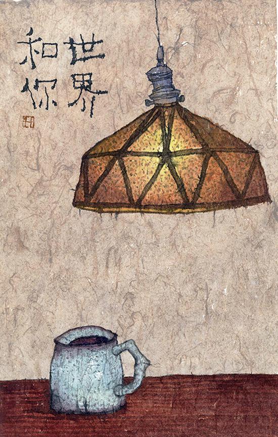 李知弥画作《世界和你》