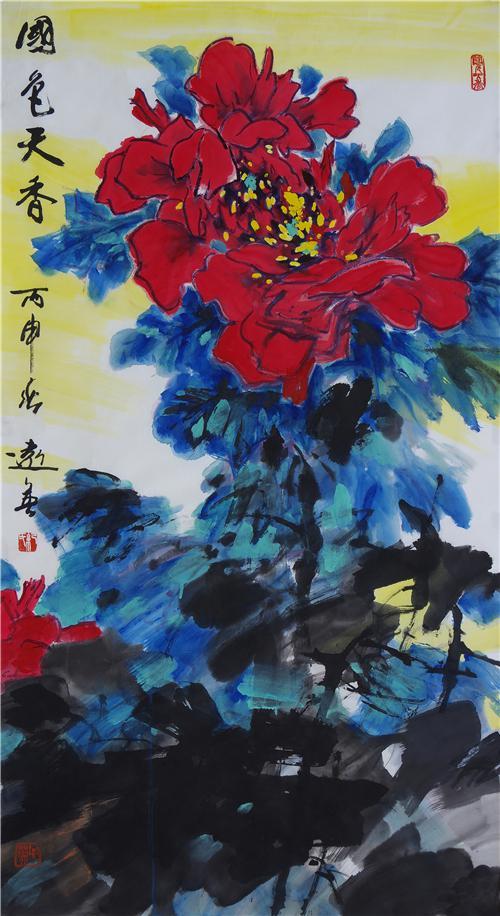 国色天香 2016年各民主党派联合举办的纪念孙中山先生诞辰150周年书画作品展