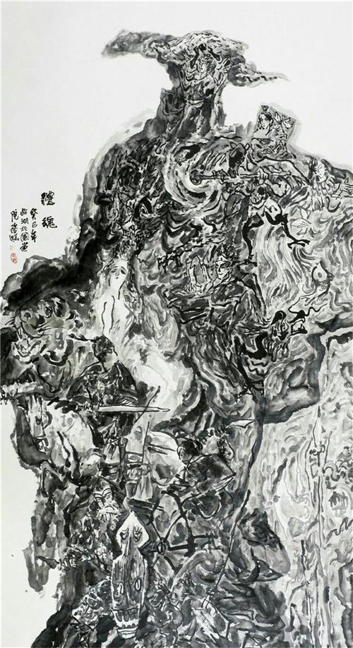 《楚魂》180×97cm 2012年作