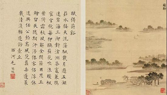 诸名贤寿文衡山八十诗画册(选一)