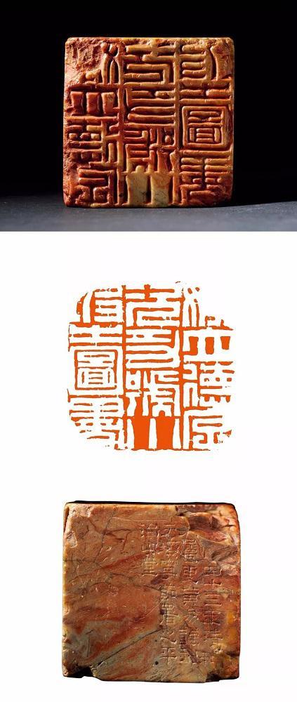 姚立德字次功号小坡之图书印面 6.6×6.6cm 上海博物馆藏
