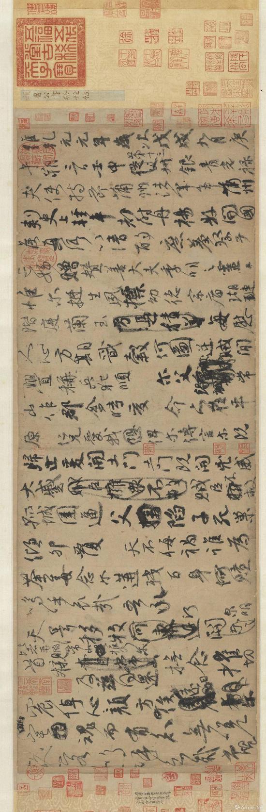 台北故宫博物院藏 颜真卿《祭侄文稿》