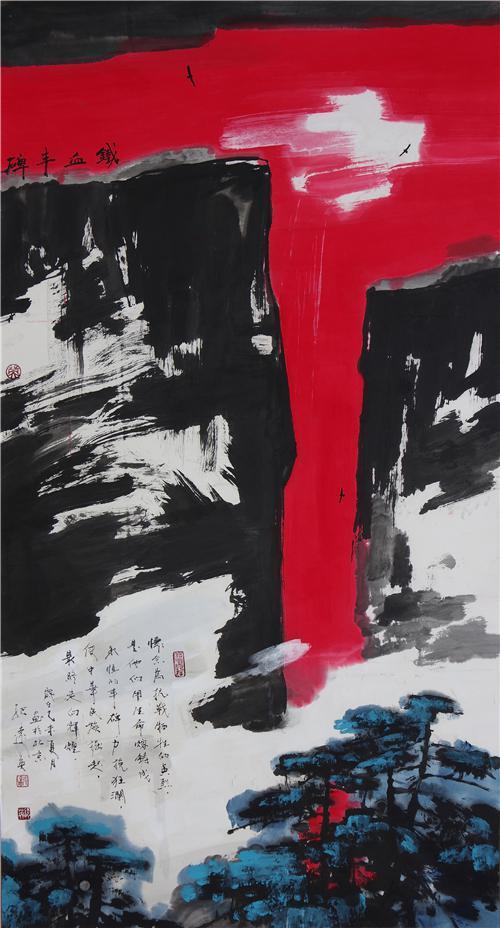 """铁血丰碑 2015年""""民族魂""""纪念中国人民抗日战争暨反法西斯战争胜利70周年作品展"""