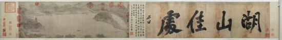 画西湖的画家可不止黄宾虹与杭州的画家