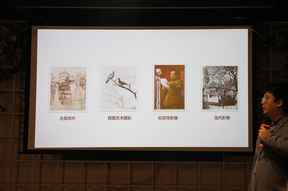 影易首拍涵盖影像四大类别:古董照片、民国艺术摄影,纪实性摄影和当代影像
