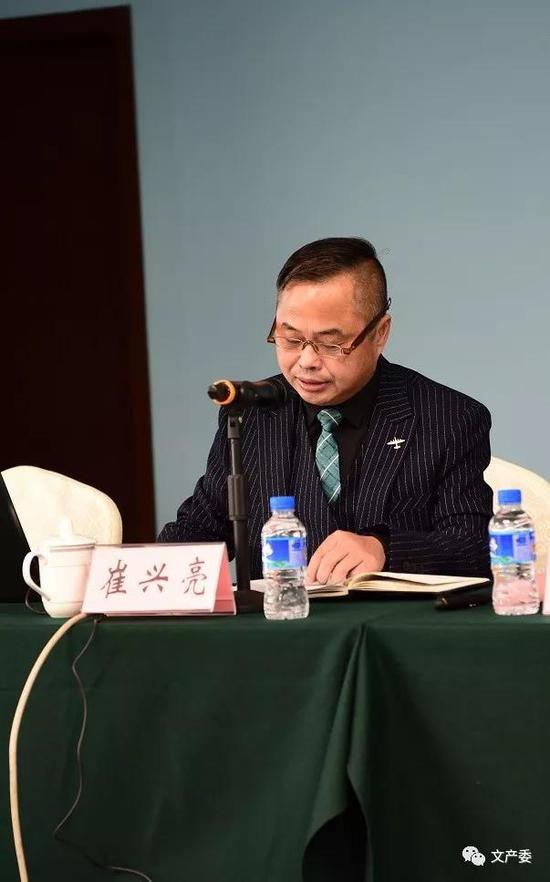 (中国文化管理协会文化产业委员会会长崔兴亮作开班动员讲话)