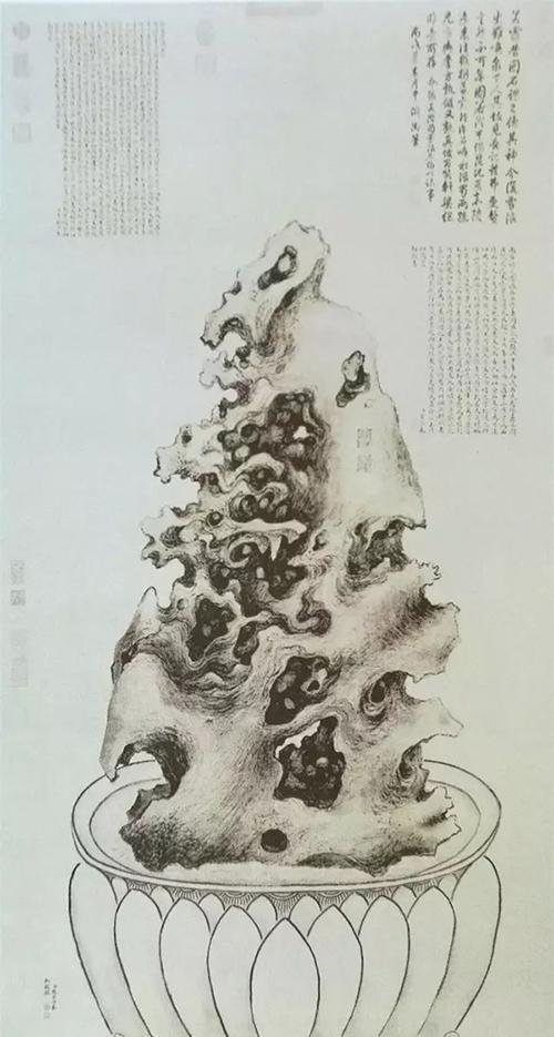 张若澄《雪浪石图》