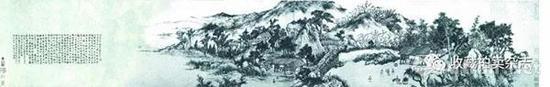 王文治《缩临兰亭题王宸〈借园修禊图〉》,1793年,南京博物院藏