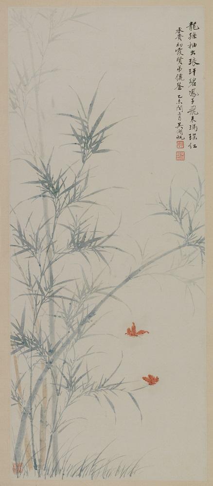 吴湖帆《竹蝶图》