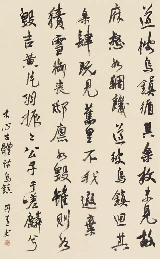 """录木心古体诗""""乌镇""""75×46cm纸本镜心2018"""