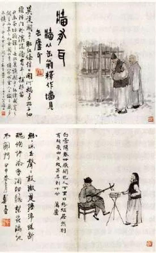 《北京风俗图之一、二》,陈师曾