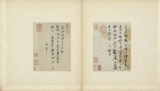 苏轼书《尺牍》,现藏台北故宫博物院