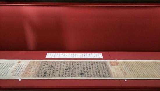 颜真卿《祭侄文稿》在东京国立博物展览现场 台北故宫博物院 供图