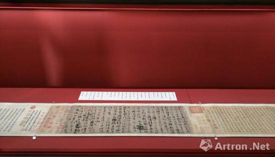 颜真卿 《祭侄文稿》在东京国立博物馆展出现场(图片来源于网络)
