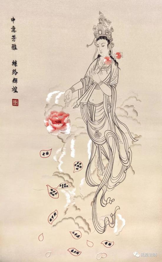 禹凰宫绣:用中国故事惊艳米兰