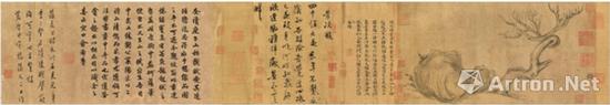 苏轼《木石图》