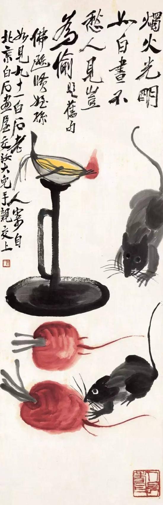 双鼠觅食图