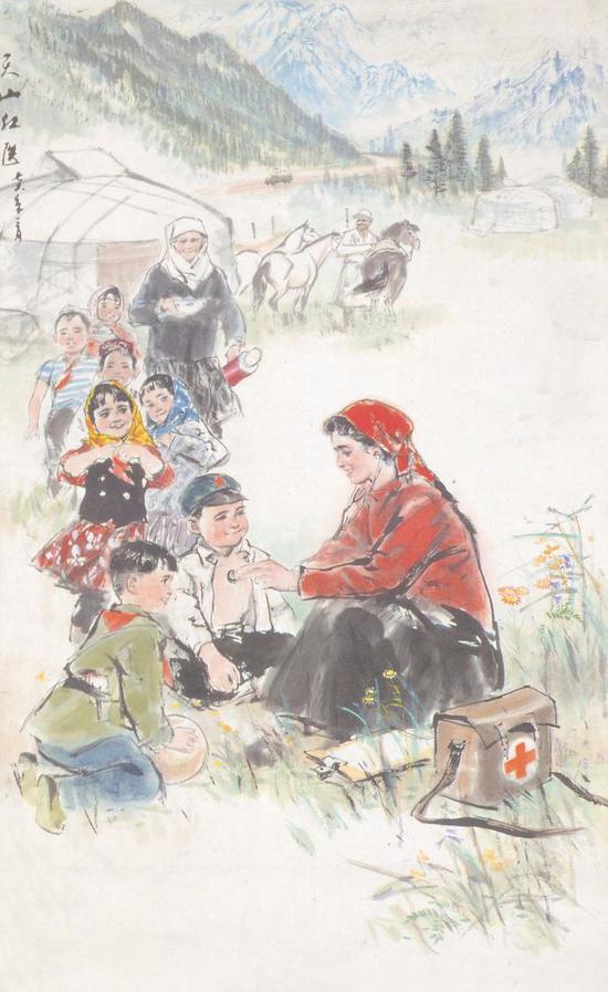 周思聪 《天山红医》纸本设色 1976年 北京画院藏