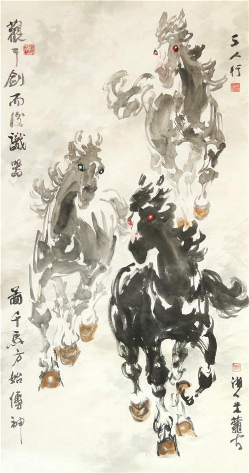 《三人行》138×68cm