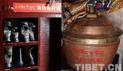 图为强巴林寺的消防器材箱和消防水缸,每个楼殿里都配备齐全。(图片来源:中国西藏网 摄影:杨悦笙)