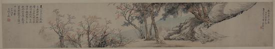 吴谷祥为吴昌硕作《树石秋林寄兴图卷》 1882年 私人收藏