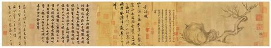 宋 苏轼《木石图》估价待询 水墨纸本 手卷