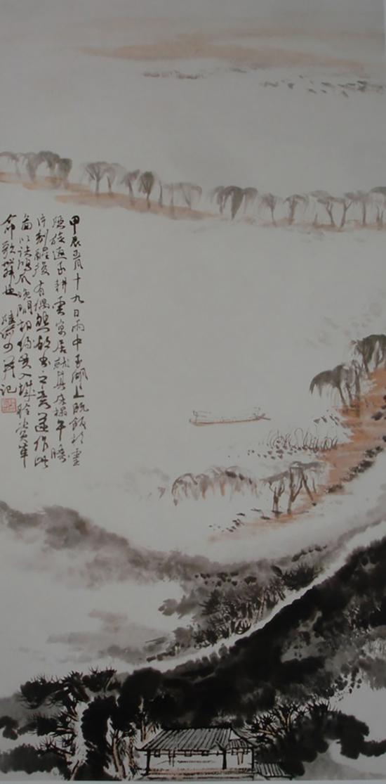 陆俨少,《山色空濛雨亦奇》,71x36cm,1964年