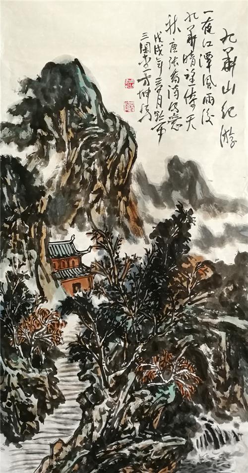 张志民(山东省美协主席、山东艺术学院院长)