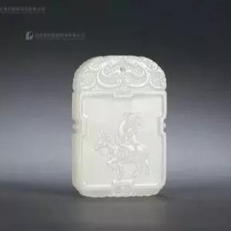 名  称:白玉雕张果老诗文牌
