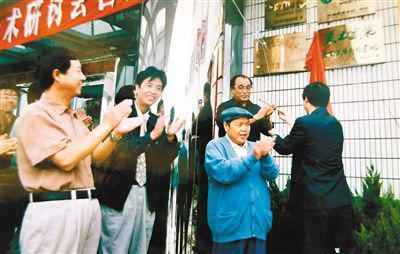 刘文西参加黄土画派太白山生活创作基地挂牌仪式 记者 张红中 摄