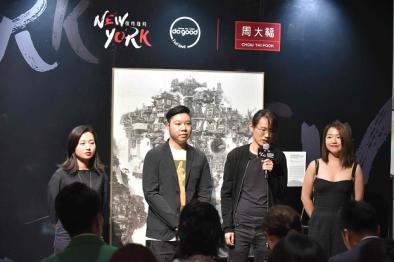 (从左到右)艺术家陈一涵、吴天然、张孟泰、邢云馨