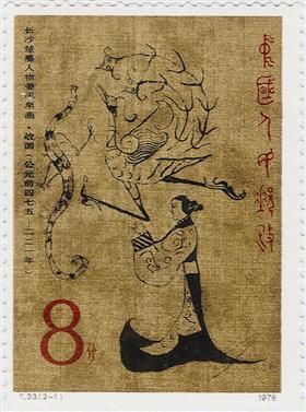 1981年T.62.(6-4)元代·双凤纹罐