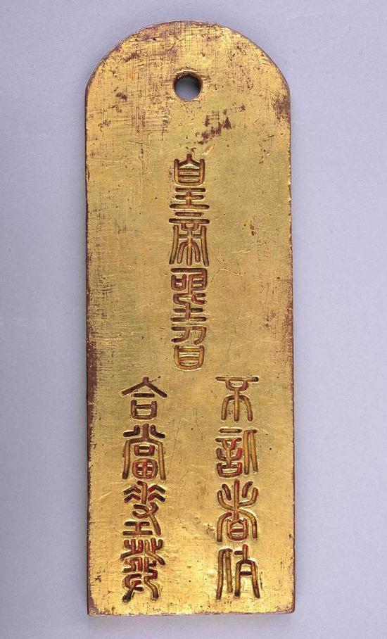 金牌信符 明代