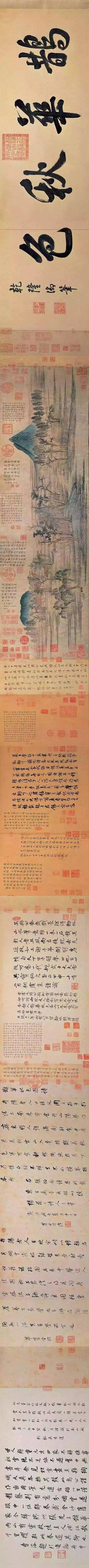 元 赵孟頫《鹊华秋色图》