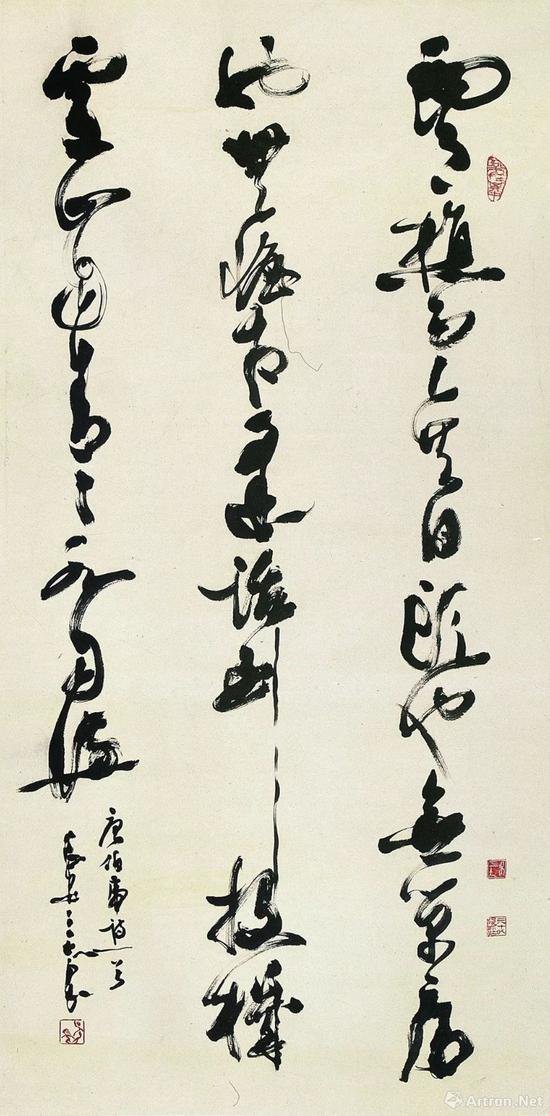 吴三大书唐伯虎《题渔樵之志图》