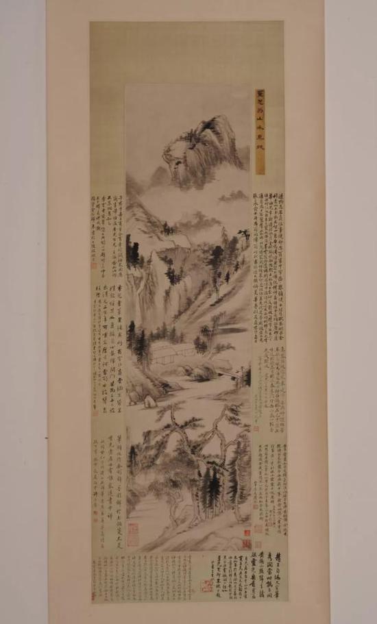 董其昌《山水图》轴,松江区博物馆藏