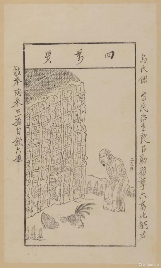 陈洪绶,《博古叶子》(局部),1651-1653年。图片:致谢波士顿美术馆