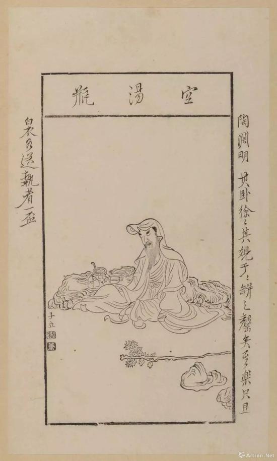 陈洪绶,《博古叶子》(局部),1651-1653年。