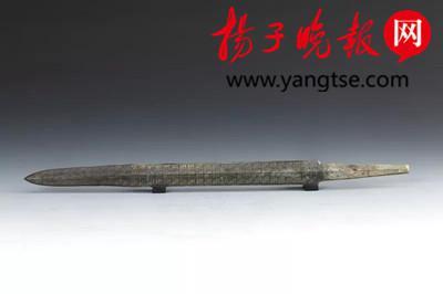 2、元-倪瓒苔痕树影图轴