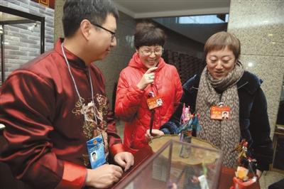 """1月13日,""""北京市非物质文化遗产保护工作成果展""""在人大代表驻地举办。这是大会现场首次进行""""非遗""""文化展示活动。新京报记者 吴江 摄"""
