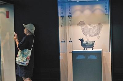 此次展览中展出的汉代错金鸟尊。