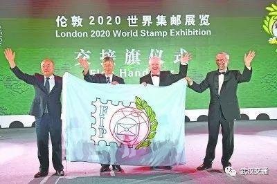 中国2019世界集邮展览创多项之最