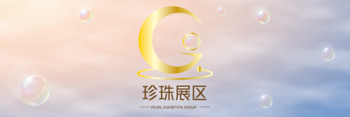 上海珠寶展珍珠展區推出雙重活動