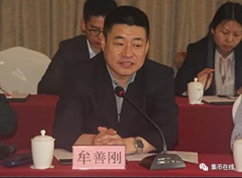上海崇明岛会议:明确兜底政策,再次重申厦门会议精神。