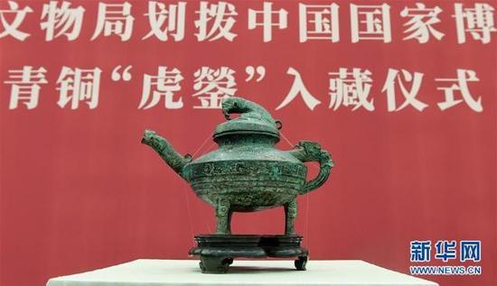 """12月11日在入藏仪式现场拍摄的青铜""""虎鎣""""。新华社记者 李贺 摄"""