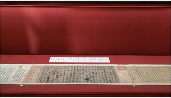 正在东京国立博物馆展出的颜真卿《祭侄文稿》