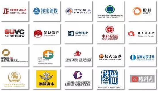 深圳文化产权交易所 常态路演平台
