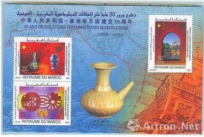 摩洛哥邮政发行的世界首枚陶瓷邮票小全张