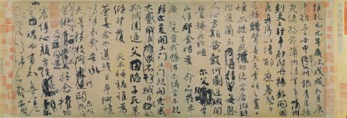 《祭侄文稿》。来源:台北故宫博物院网站